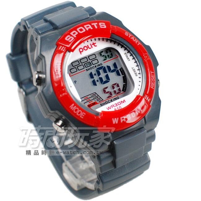 Polit休閒造型多功能運動電子錶女錶冷光照明防水手錶兒童錶學生錶日期計時碼表P610紅灰
