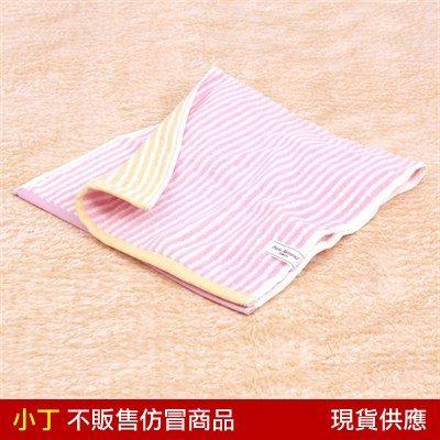 雙色條紋洗臉巾-粉34*75cm日本無撚寶寶嬰兒洗澡紗布巾口水巾JOGAN C-PNBS-080-PI
