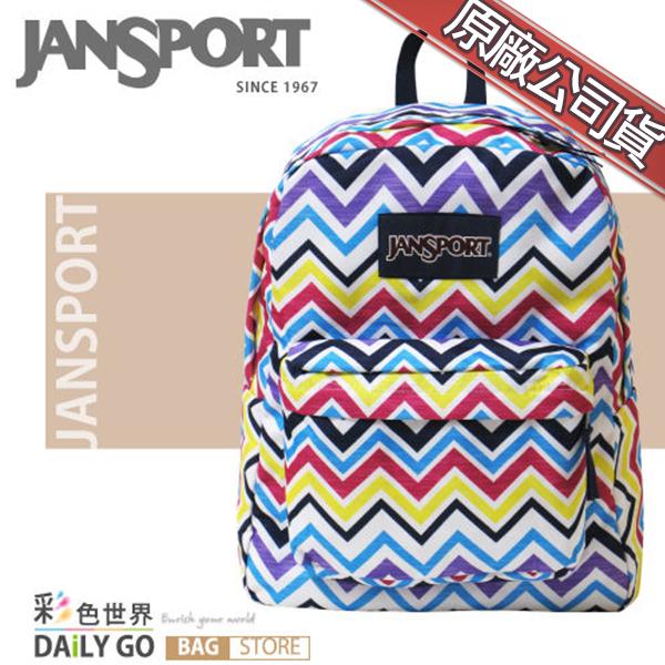 JANSPORT後背包包大容量筆電包韓版帆布包防潑水學生書包彩色世界43501-0JS