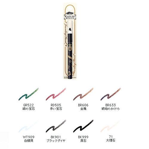 MJ戀愛魔鏡亮眼珠光眼線筆BK9010.8g康是美