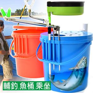 多功能釣魚桶砲台餌盤傘架加厚釣魚箱水桶水箱.釣椅釣凳釣魚椅子座椅.臺釣箱台釣箱垂釣箱