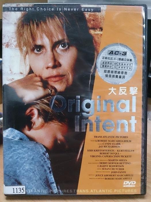 挖寶二手片-088-027-正版DVD*電影【大反擊】馬丁新*克里斯克里斯多福森