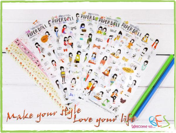 韓國手帳貼紙色鉛筆畫風紙娃娃日記貼紙6張