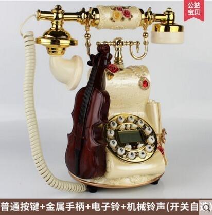 田園仿古電話機歐式電話機創意復古電話機辦公電話時尚古典座機【米黃色(普通按鍵版)】