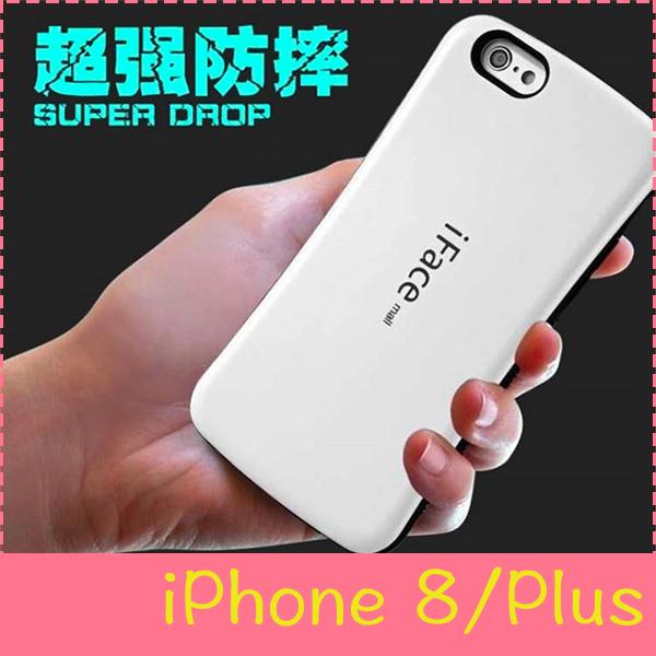 萌萌噠iPhone 8 8 Plus時尚防摔小蠻腰保護殼馬卡龍鋼琴烤漆全包手機殼手機套外殼