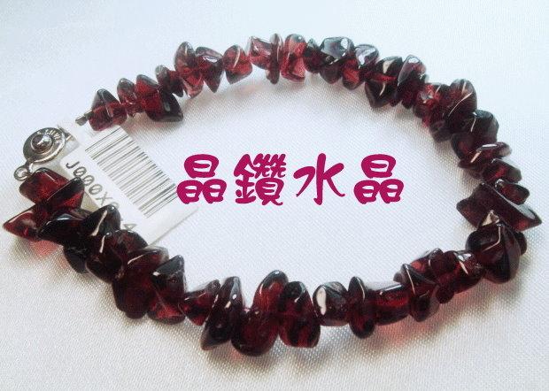 晶鑽水晶天然紅石榴手鍊~增強吸引力.自信與美麗