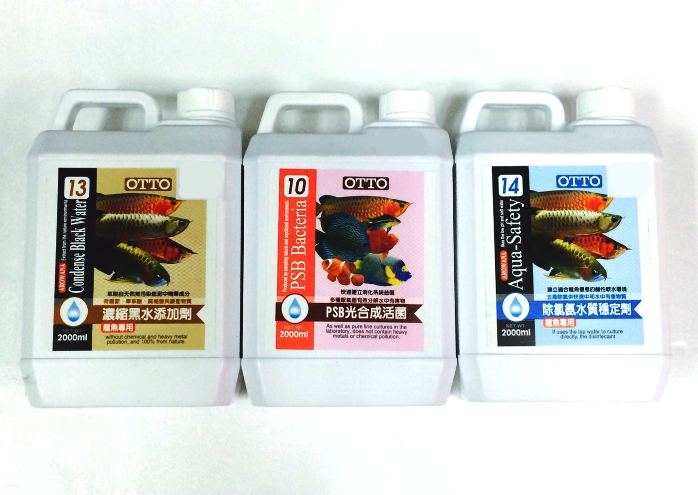 OTTO奧圖魚缸換水組合除氯氨水質穩定劑PSB光合成硝化菌各一2L水穩迅速有效魚事職人