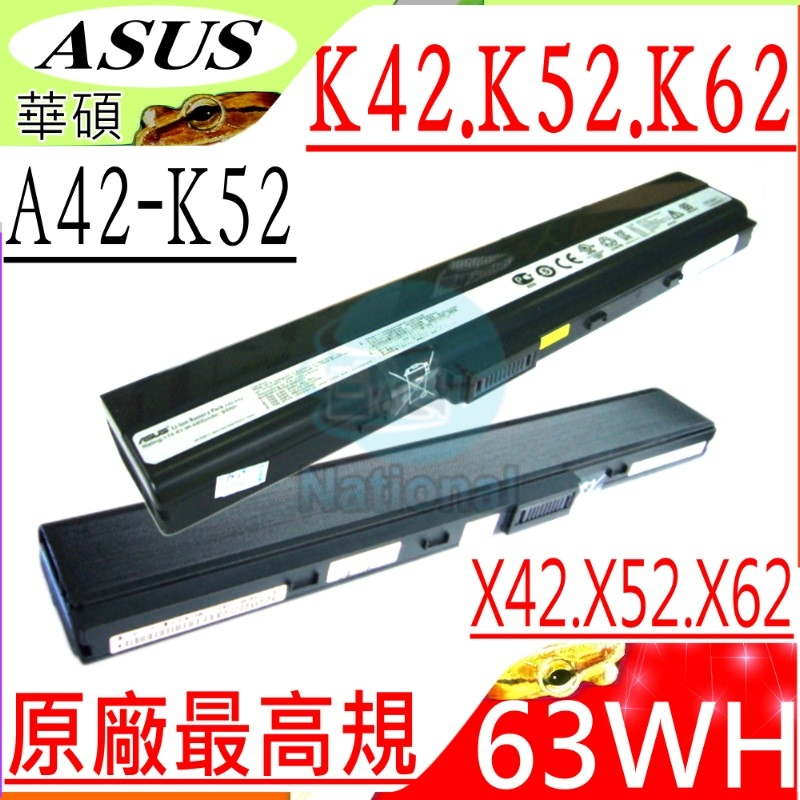ASUS電池(原廠8芯)-華碩 K42,K52F,K62,X42,X51,X52,X5K,X8F,X62,P42,P52 PRO51,PRO5K,A42-k52,14.8V