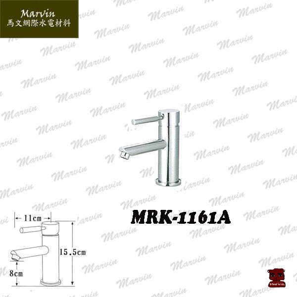 水龍頭水電DIY歐式空間面盆龍頭MRK-1161A品味北歐風台灣製造
