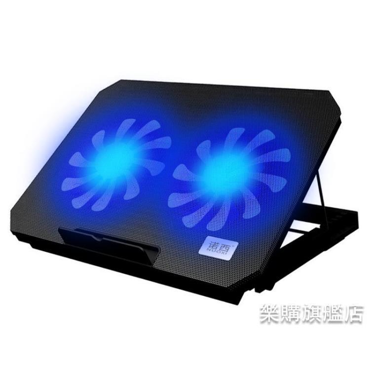 散熱底座諾西筆電散熱座14寸15.6寸聯想華碩戴爾電腦散熱底座支架墊tw樂購旗艦店