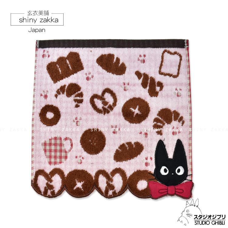日本毛巾-宮崎駿黑貓KiKi麵包造型小方巾-玄衣美舖