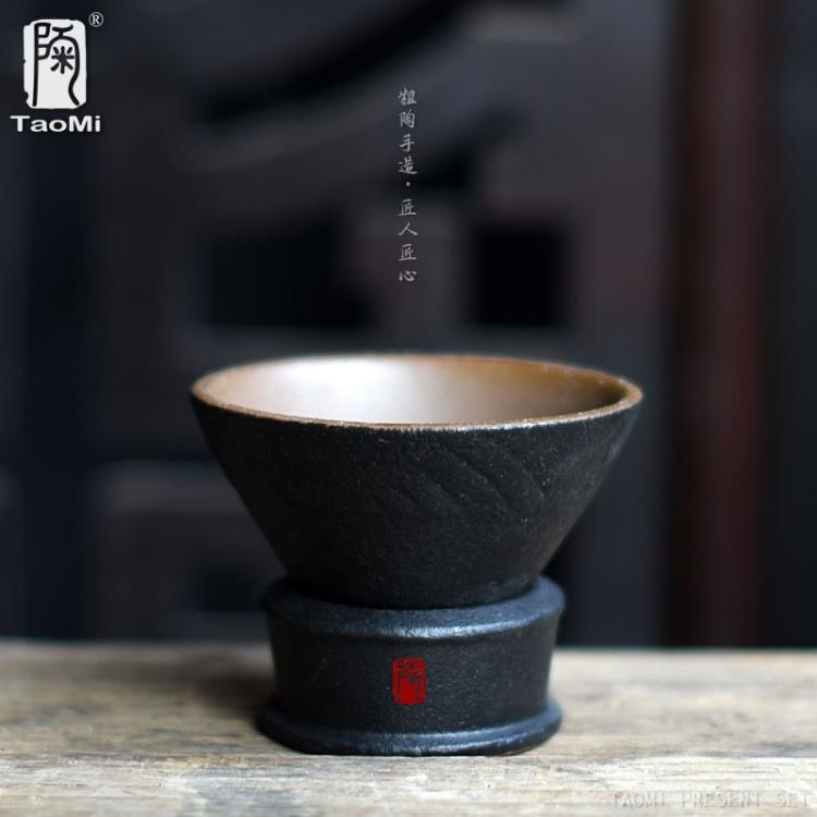 超豐國際斗笠杯黑陶品茗杯單杯石頭釉天然原礦茶杯創意杯零1入