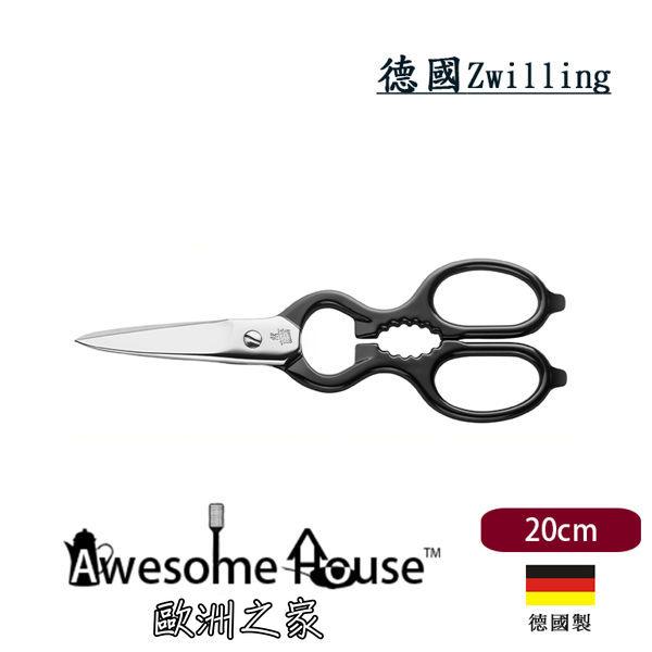 德國Zwilling雙人牌多功能剪刀不鏽鋼黑色20cm 43927-200