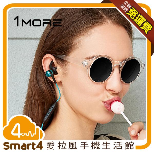 【愛拉風X健身房推薦】1More iBFree 防水運動藍牙藍芽耳機 aptX®