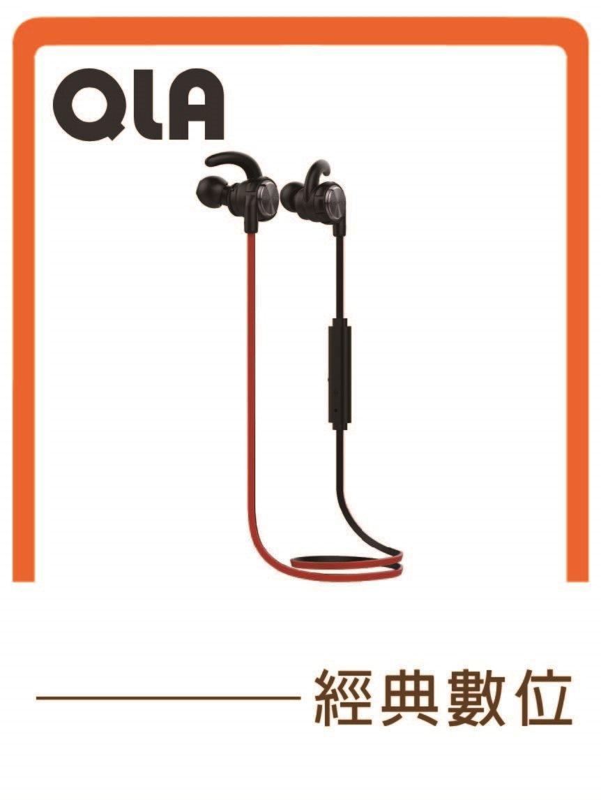 經典數位~QLA BR993S防水運動型立體聲藍牙耳機藍牙4.1 A2DP IPX7防水國台語語音提示一對二連接