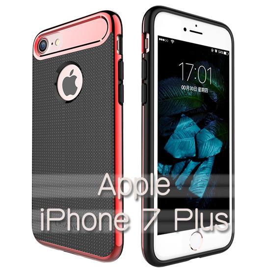 雅格系列Apple iPhone 7 Plus 5.5吋雙重保護套輕薄保護殼手機防護殼背蓋抗摔外殼