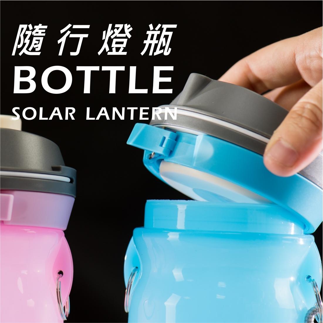 愛樂美LED隨行燈瓶矽膠軟瓶款