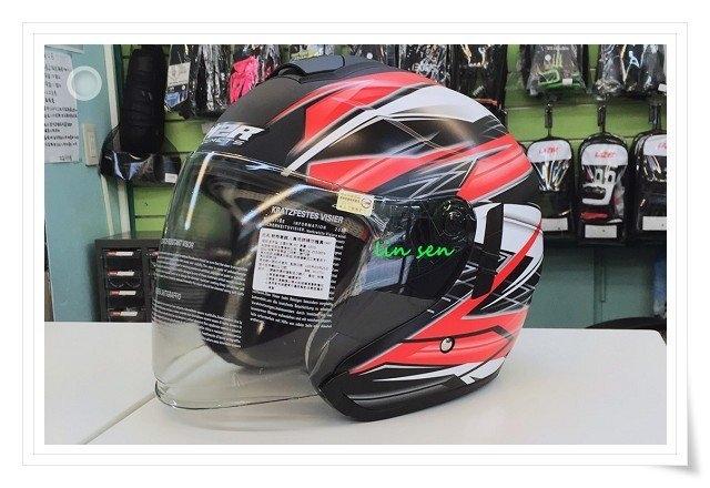 M2R安全帽,FR1,#9/消光黑紅