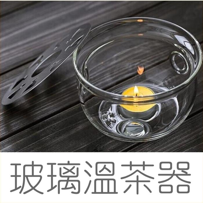 拉拉百貨溫茶器玻璃茶具圓形加熱底座暖茶器玻璃保溫底座高硼矽耐熱花茶壺蠟燭