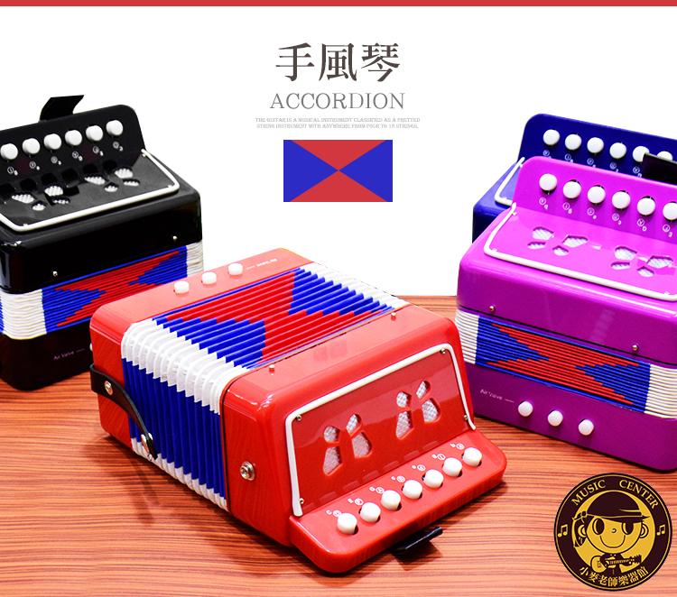 小麥老師樂器館手風琴兒童手風琴JAX01奧福樂器另有鐵琴三角鐵鈴鼓手搖鈴