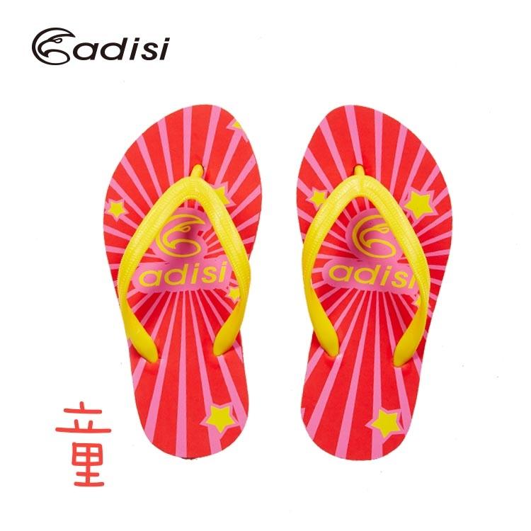 ADISI 兒童人字拖鞋AS16016 / 城市綠洲 (戶外休閒鞋.海灘鞋.夾腳拖)