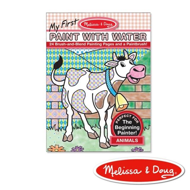 美國瑪莉莎Melissa Doug兒童水彩繪圖本附水彩及畫筆動物