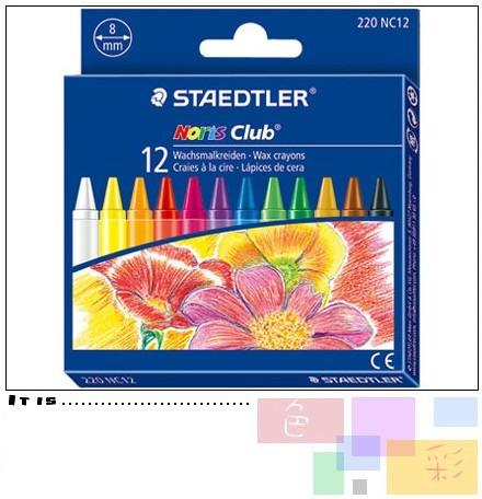 STAEDTLER 快樂學園 無毒安全防水油腊筆 12色(MS220NC12)