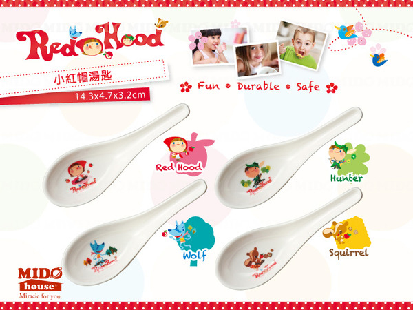 台灣MIDO 『11007小紅帽兒童湯匙』《Midohouse》