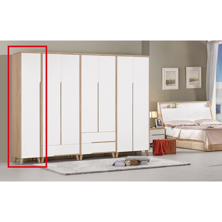 伯妮斯1.3尺衣櫥(17CM/570-4)【DD House】