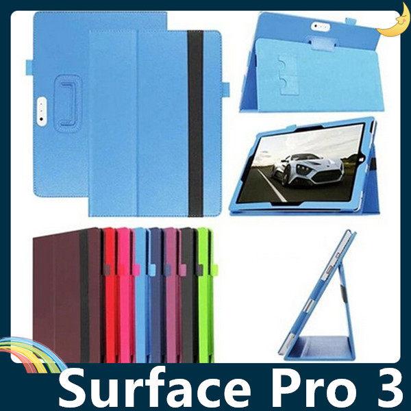 Microsoft Surface Pro 3簡約商務保護套荔枝紋側翻皮套支架磁扣鬆緊帶平板套保護殼微軟
