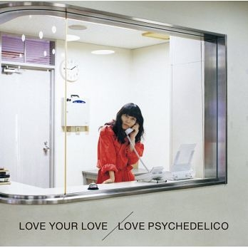 愛的魔幻LOVE YOUR LOVE限定盤2CD Love Psychedelico免運購潮8