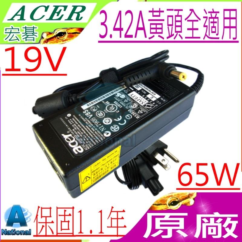 Acer 19V,3.42A,65W(原廠)-變壓器- Sadp-65kb,PA1650-01 PA-1600-05,PA-1500-02宏碁筆電充電器