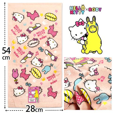 Kitty Rody 純棉童巾 凱蒂貓與粉紅Rody款 三麗鷗 Sanrio