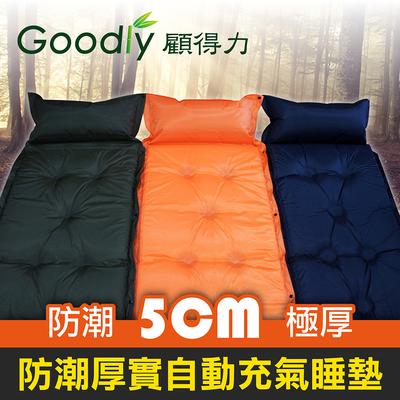 防潮厚實自動充氣睡墊床墊-帶頭枕-無限拼接帶頭枕-無限拼接-藍色