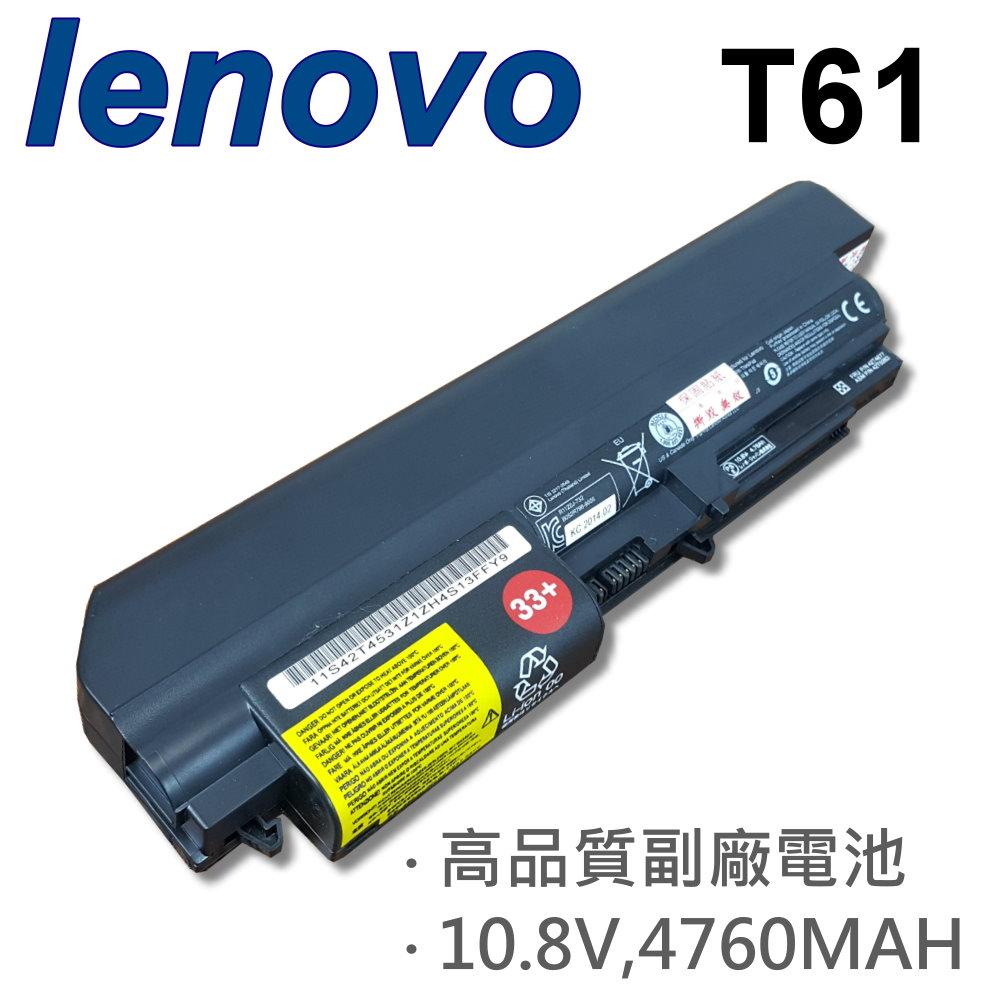 LENOVO 6芯 T61 日系電芯 電池 42T5228  42T5229  42T5230  42T5262  42T5263  42T5264 42T5265