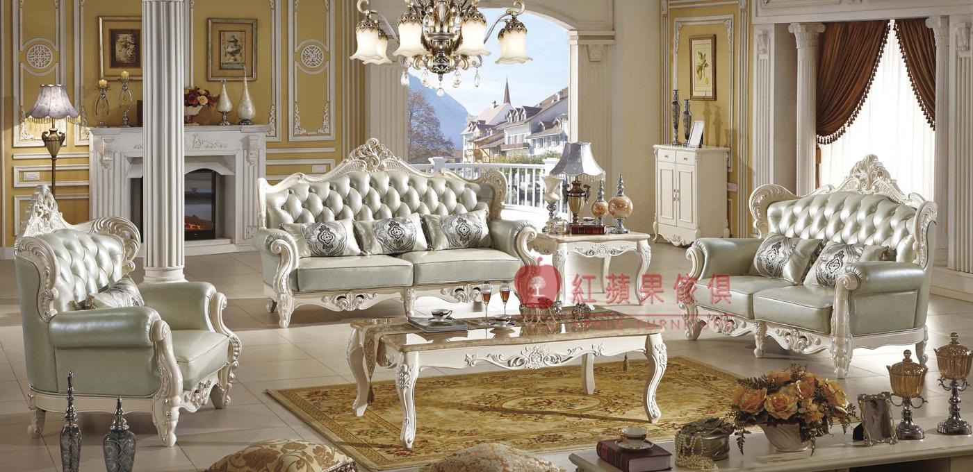 紅蘋果傢俱222法式系列歐式英式古典奢華真皮沙發組皮沙發雙面雕花大理石茶几角几