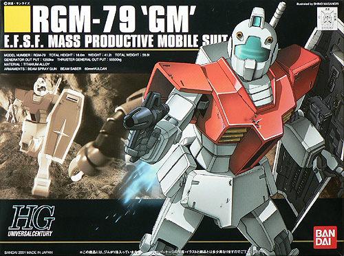 鋼彈模型 HGUC 1/144 RGM-79G 吉姆 TOYeGO 玩具e哥