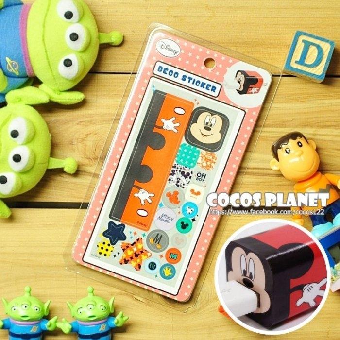 迪士尼裝飾貼紙米老鼠米奇IPHONE豆腐充貼紙插頭貼紙COCOS PL055