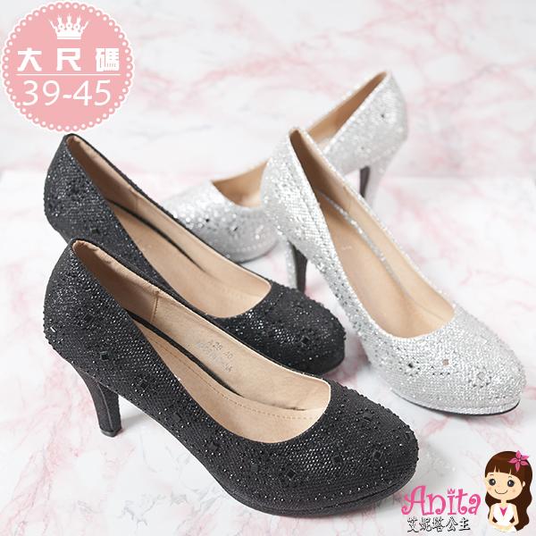 艾妮塔公主。中大尺碼女鞋。時尚金葱小鑽設計高跟鞋 共4色。39~45碼 (A60-5)