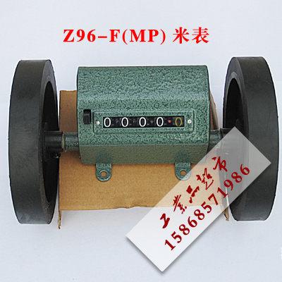 滾輪機械式計米器Z96-F長度計數器米