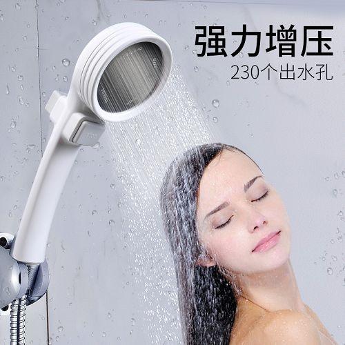 家用增壓230孔蓮蓬頭 淋浴花灑高壓器 淋浴頭(不含支架、軟管)