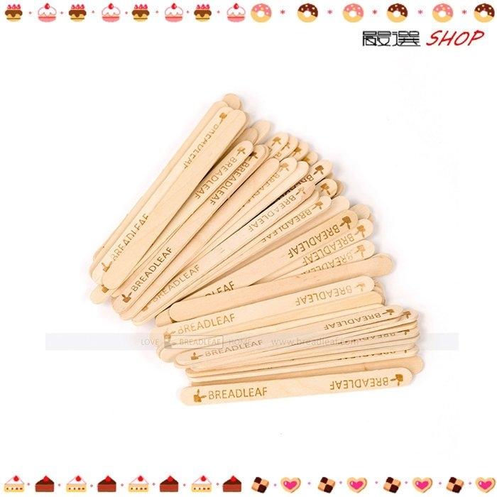 Bread Leaf原木色木質冰棒棍50入木柄棒.製冰材料.雪糕冰棒棍.冰淇淋材料.古早味枝仔冰