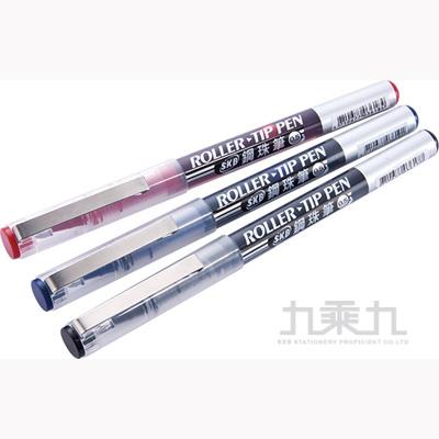 SKB(0.5)鋼珠筆-藍色 G-1504