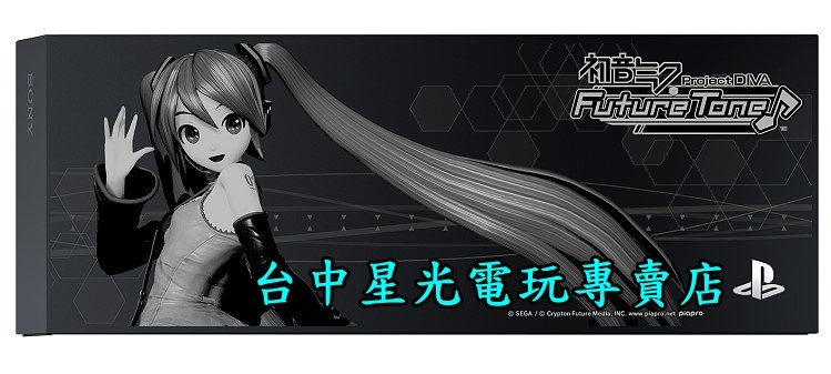 PS4日本購機限定SEGA黑色初音未來名伶計畫Future Tone HDD上蓋硬碟殼台中星光電玩