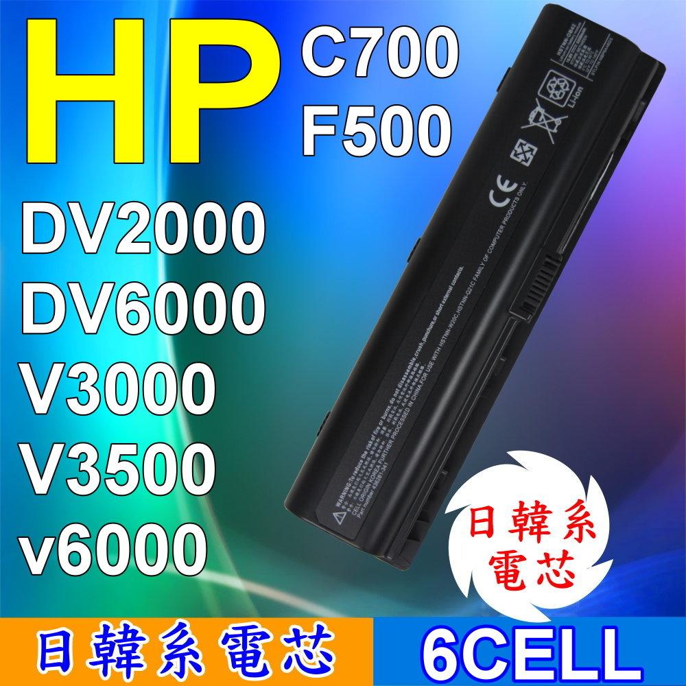 HP 高品質 VE06  日系電芯電池 HSTNN-LB42 適用筆電 DV2000 DV2100 DV2200系列
