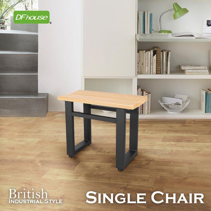 DFhouse英式工業風-單人餐椅庭院餐桌椅咖啡桌工作桌展示桌商業空間設計工業風