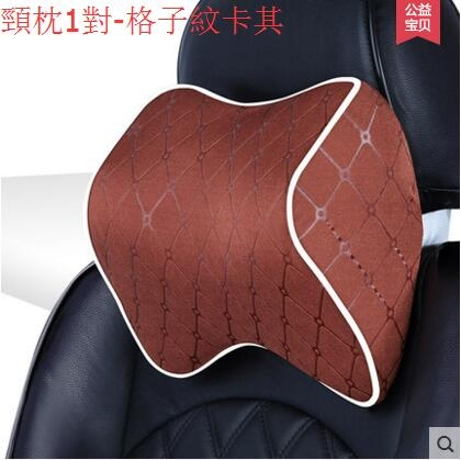熊孩子汽車頭枕一對車載護頸枕一對裝主圖款3