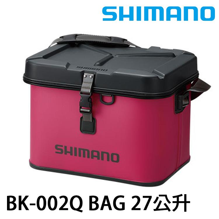 漁拓釣具SHIMANO BK-002Q BAG粉紫27L置物箱