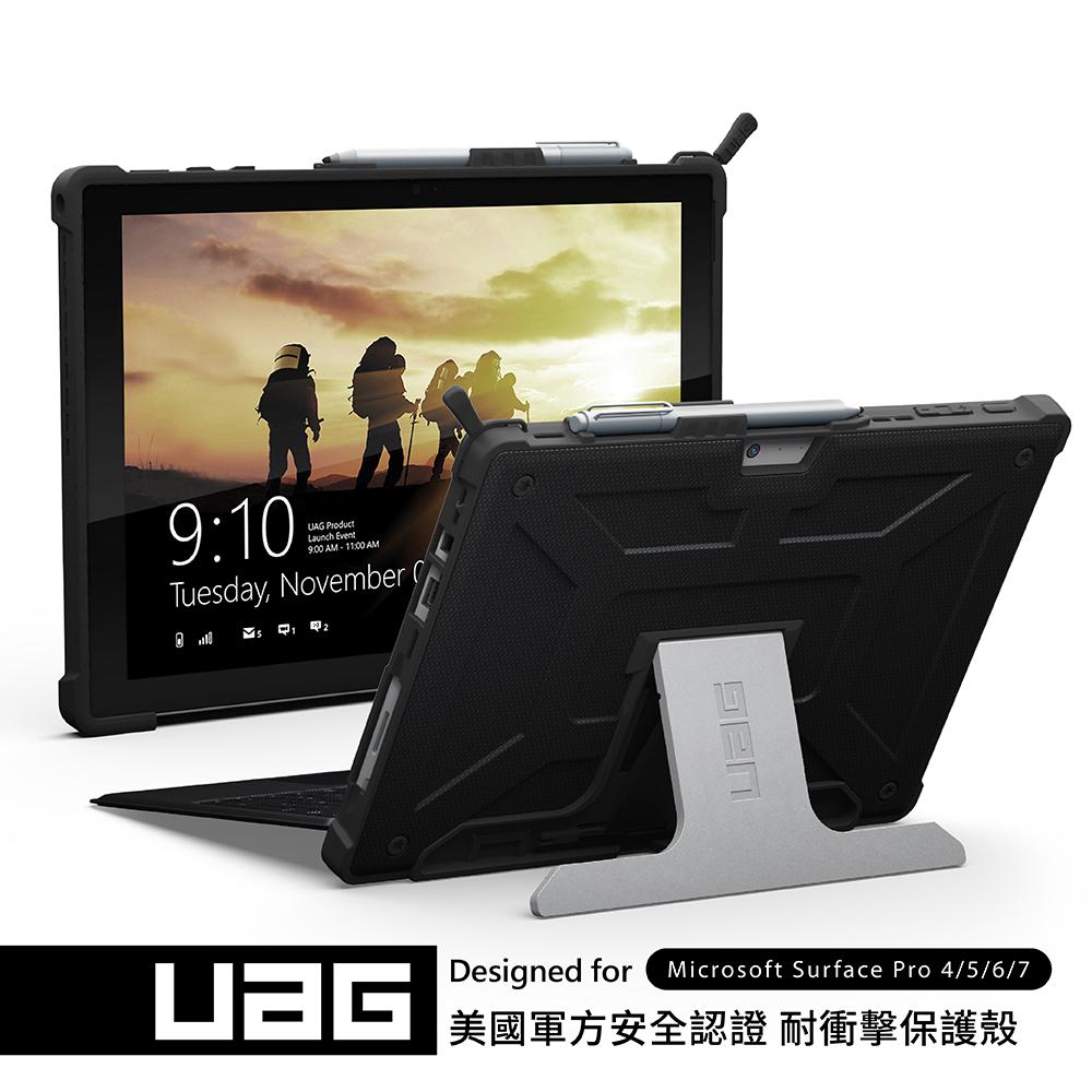 UAG Surface Pro 4/5/6/7 耐衝擊保護殼-黑