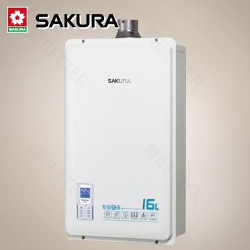 買BETTER櫻花熱水器櫻花牌熱水器SH-1633數位恆溫強排熱水器16L送6期零利率